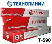 Электроды Т-590 (4;5мм)