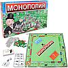 Настільна гра «Монополія» Бізнес 27*43*5 см (SC803E)