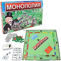 Настільна гра «Монополія» Бізнес 27*43*5 см (SC803E), фото 1