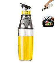 Пляшка – диспенсер з дозатором для олії та оцту ∙ Натискний масляний дозатор Oil Dispenser