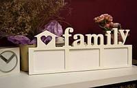 """Семейная фоторамка """"family"""""""
