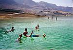 """Экскурсионный тур в Израиль """"Живое Мёртвое море"""" на 15 дней / 14 ночей, фото 3"""