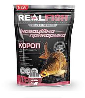 Прикормка RealFish Короп кальмар-восменiг 1кг