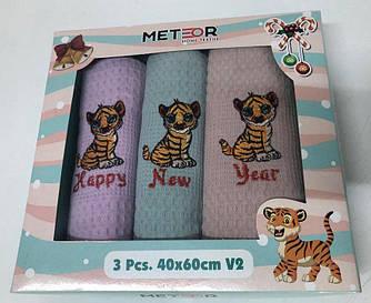"""Набор вафельных новогодних полотенец """"METEOR"""" Тигр"""
