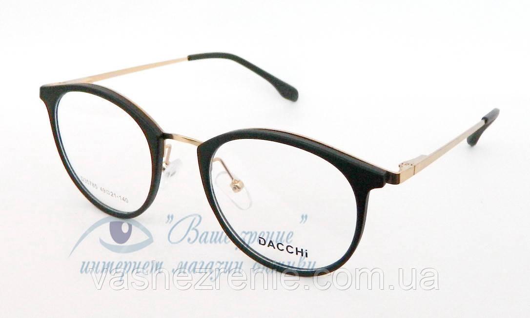 Оправа жіноча Dacchi 0355