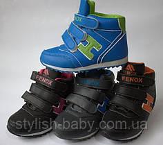 Детская спортивная обувь ТМ. Super Gear унисекс (разм. с 25 по 30)