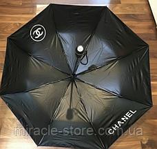 Автоматичний жіночий парасолю Airlines, фото 3