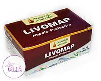 Ливомап / Livomap, 100 табл. - здоровье печени, гепатит, цирроз, анорексия, желчегонное
