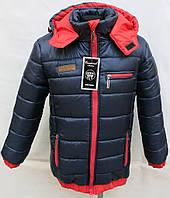Детская деми. куртка - р. 140, 146