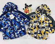 Подростковая зимняя термокуртка для мальчиков оптом 8--16лет