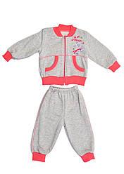 Спортивный костюм для девочки р.86, 98