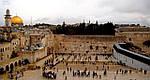 """Экскурсионный тур в Израиль """"Добро пожаловать в Израиль"""" на 8 дней / 7 ночей, фото 3"""