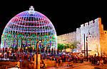 """Экскурсионный тур в Израиль """"Добро пожаловать в Израиль"""" на 8 дней / 7 ночей, фото 4"""