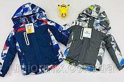 Детские зимние  термокуртки  для мальчиков оптом 4--12лет