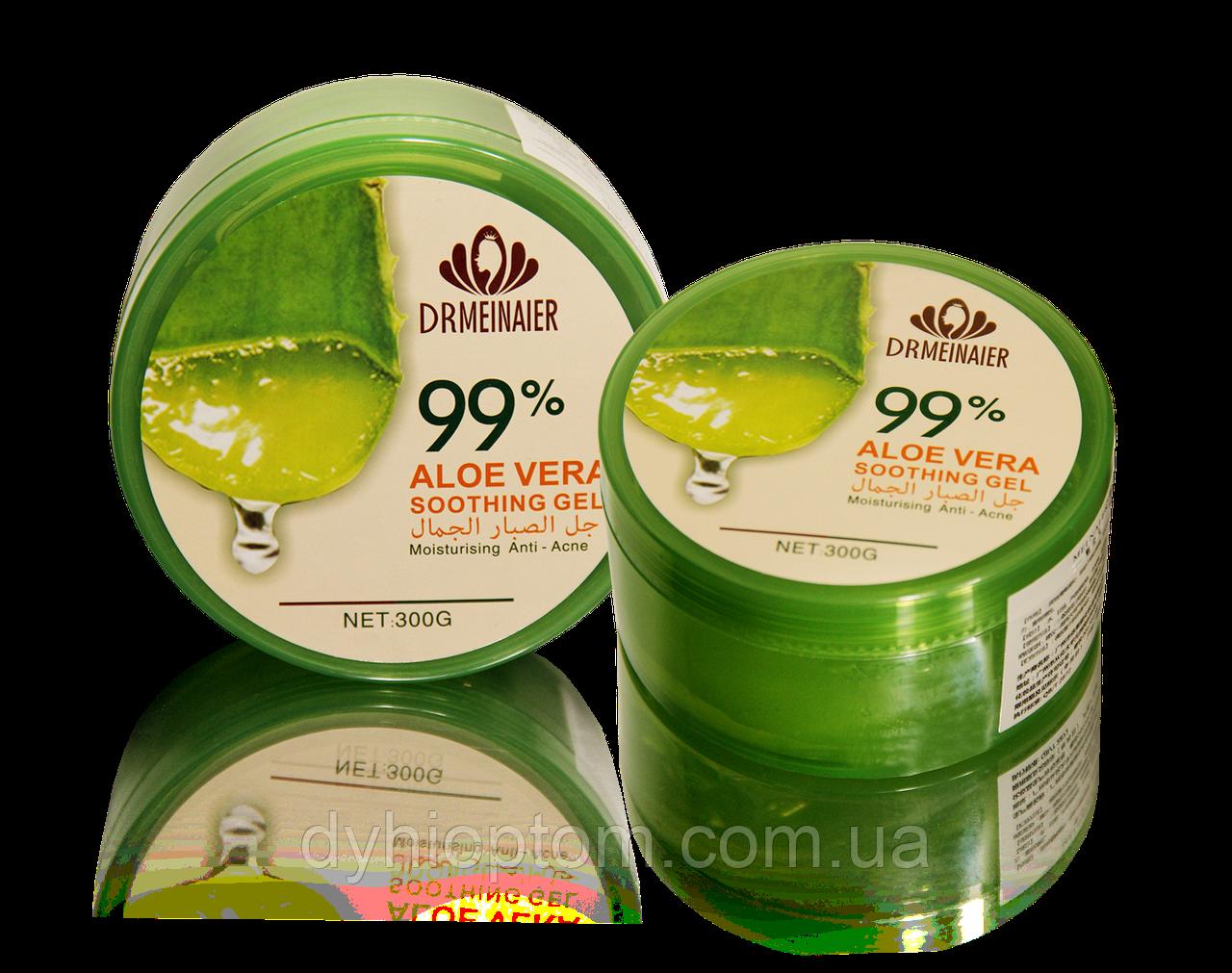 Гель для обличчя і тіла Aloe Vera (Алое) 300мл