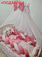 Постільна білизна в дитяче ліжечко для дівчинки Avangard з балдахіном, захистом-косою, ковдрою (колір рожевий)