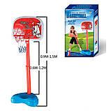 Детский игровой набор баскетбол с корзиной 777-433 стойка 90-150 см, фото 2