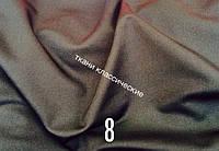 Бифлекс 8