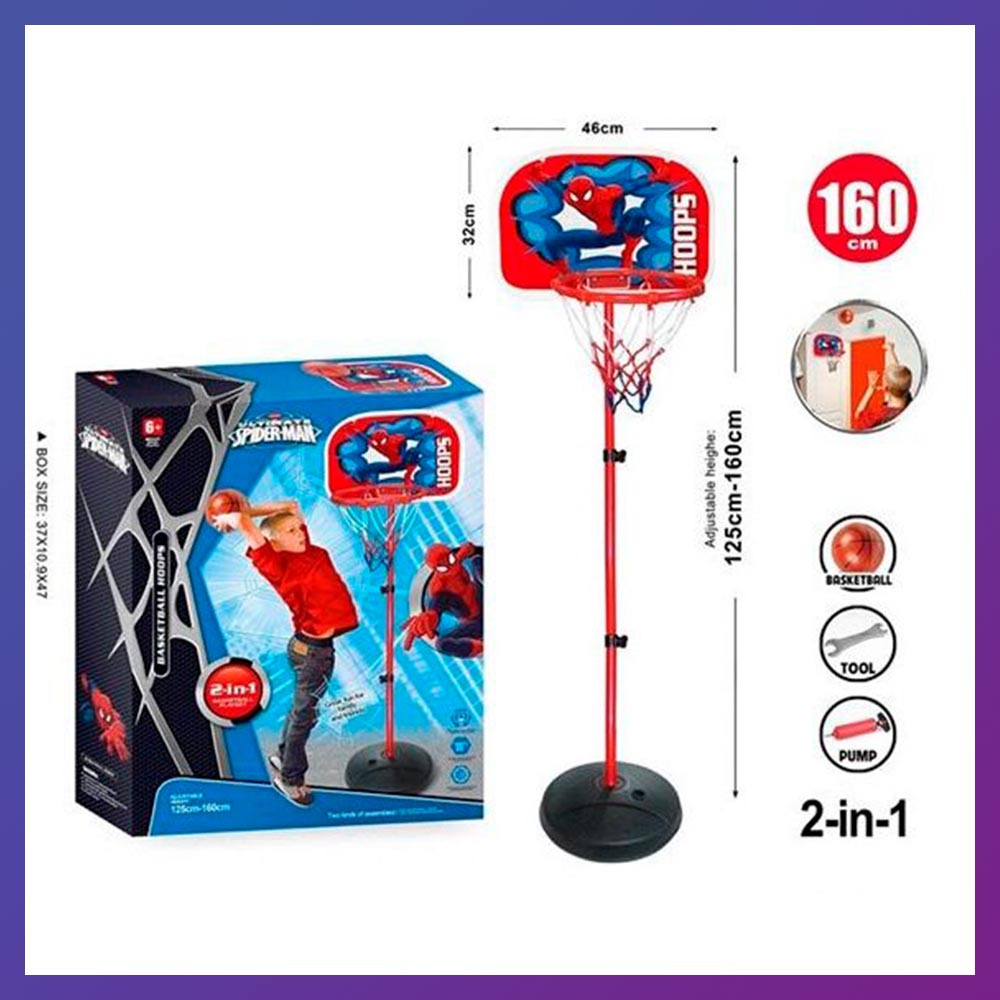 Детский игровой набор баскетбол с корзиной 1704 стойка 125-160 см мяч насос