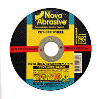 Отрезной круг по металлу 125х1,6х22 Novoabrasive