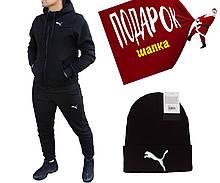 Спортивный костюм Puma Утепленный +шапка