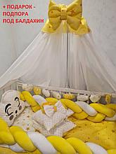 Набір постільної білизни в ліжечко для новонародженого Avangard з балдахіном, захистом, подушками (колір