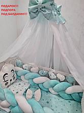 Великий комплект постільної білизни в ліжечко для малюка з захистом і балдахіном Avangard (колір бірюзовий)