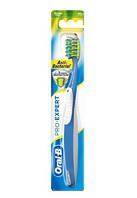 Зубная щетка Oral-B Pro Expert антибактериальная 40 средняя 1 шт.