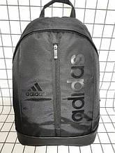 Рюкзак ADIDAS Оксфорд ткань 1000D с кожаным дном спортивный городской стильный рюкзаки