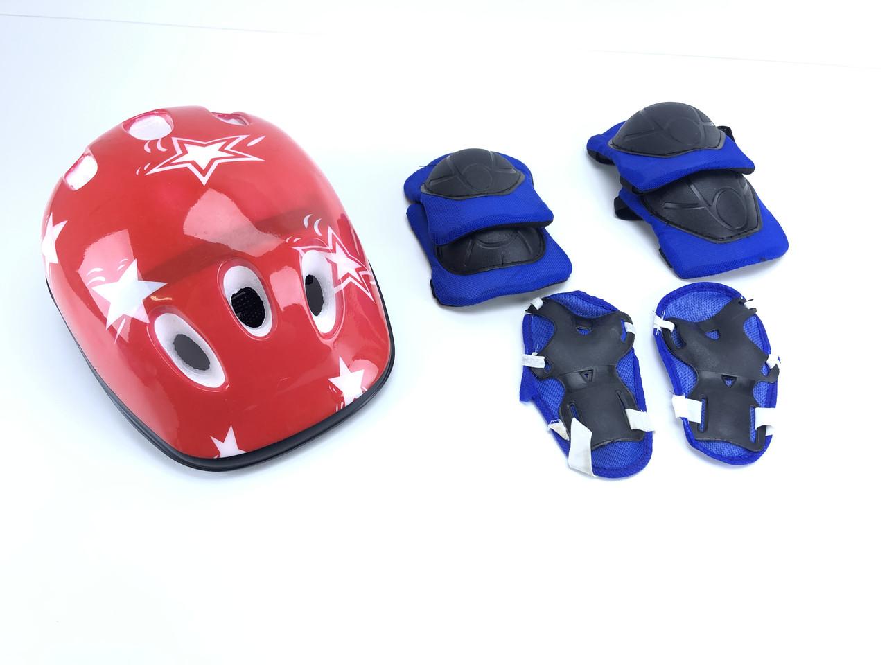 Детский защитный набор для катания (налокотники и шлем)