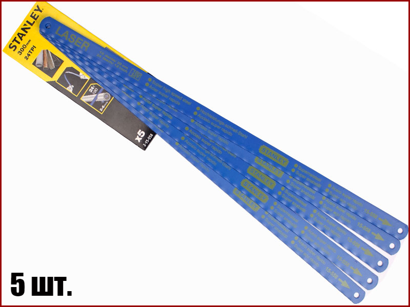 Полотна биметаллические гибкие по металлу 5 шт. Stanley 2-15-558