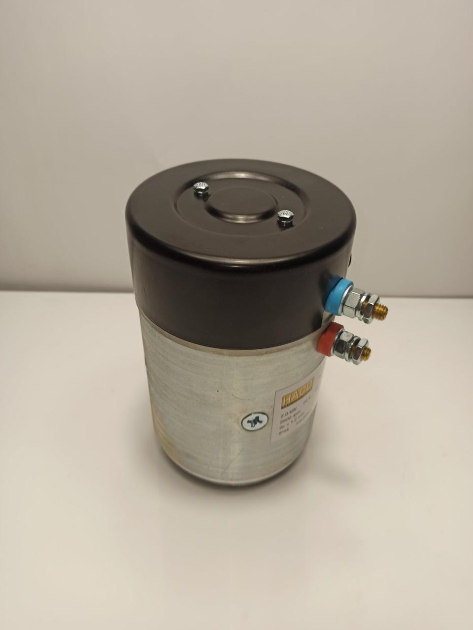 Електродвигун Haco 24V - 2 KW (2001178H)