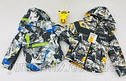 Зимові дитячі термокуртки для хлопчиків оптом 1--5 років