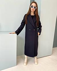 Якісне жіноча двобортне довге пальто з поясом