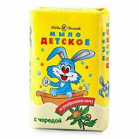 Детское мыло с экстрактом череды 4*90 г