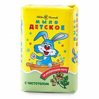 Детское мыло  с экстрактом чистотела 4*90г
