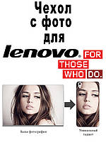 Чехол с фото для Lenovo a606