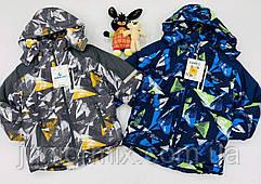 Зимова підліткова термокуртка для хлопчиків оптом 8--16лет