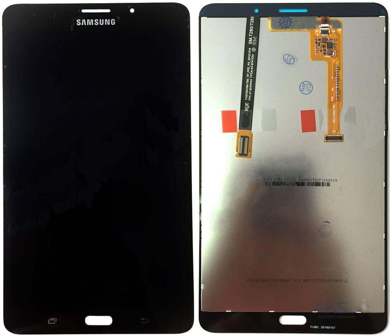 Дисплей для планшета Samsung Galaxy Tab A 7.0 T280 (Wi-Fi) + Touchscreen (original) Black