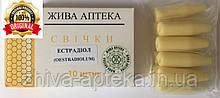 Женские свечи Эстрадиол (при бесплодии и нарушении менструального цикла)