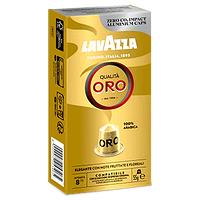 Lavazza by Nespresso Qualità Oro (10 капсул)