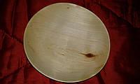Плошка деревянная для вторых блюд из осины