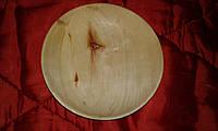 Салатница деревянная из осины, фото 1