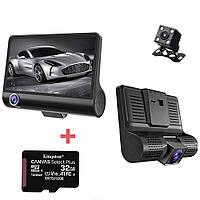 Видеорегистратор автомобильный с 3 камерами и 4х дюймoвым экраном со съемкой салона + карта памяти 32 гб