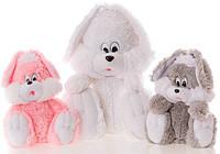 Мягкая игрушка заяц, разные цвета 55 см