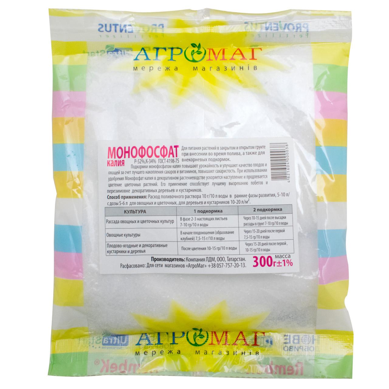 Удобрение Монофосфат калия 0,3 кг