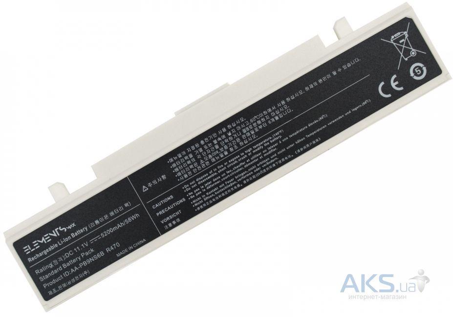 Акумулятор для ноутбука Elements Батарея Elements MAX для Samsung E152 P430 Q320 R522 R518 RC720 RF510 RV408 11.1 V 5200mAh White