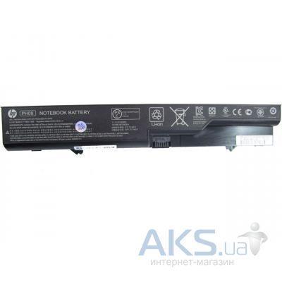 Аккумулятор для ноутбука HP HSTNN-DB1A ProBook 4520s / 10.8V 8600mAh / Original Black