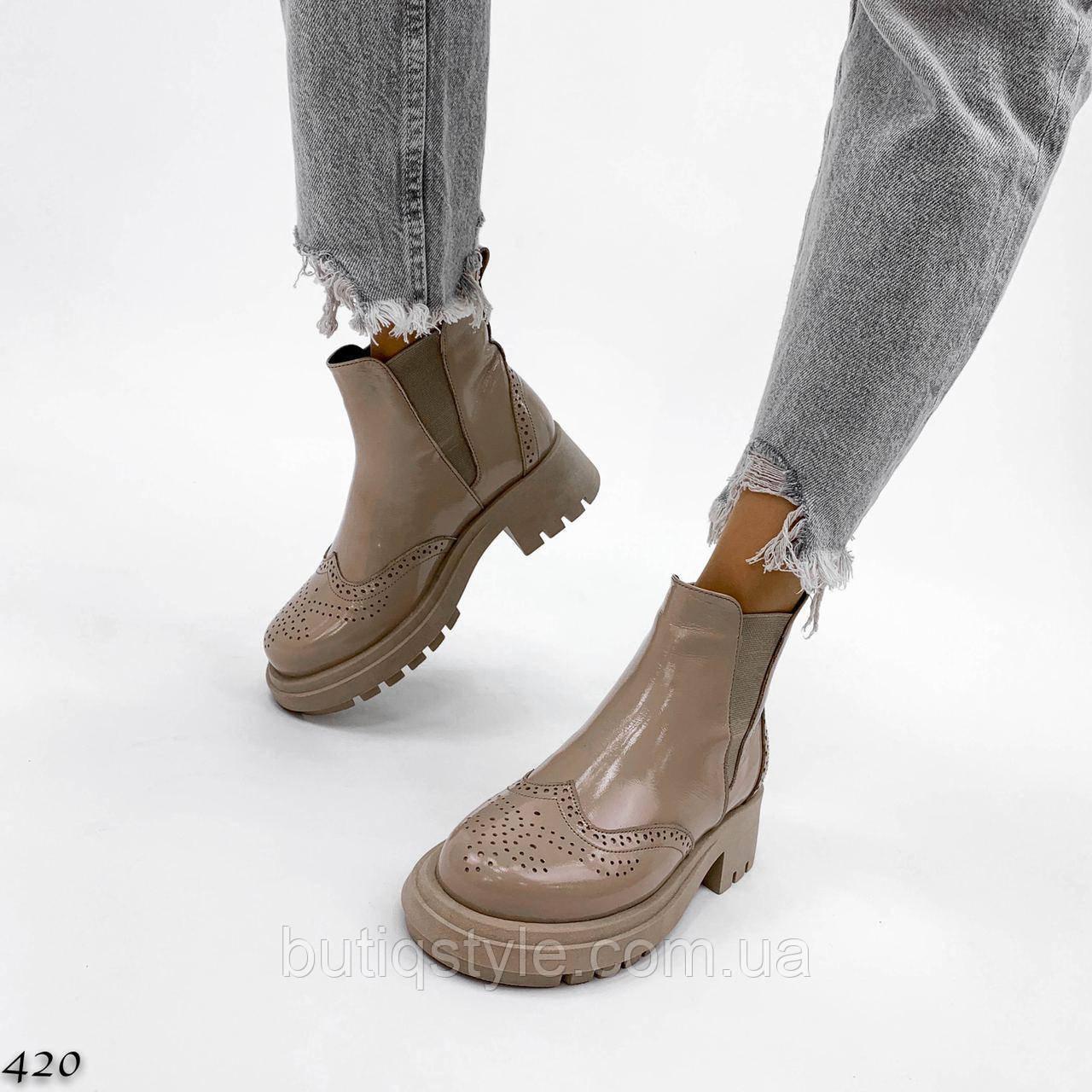 Жіночі бежеві черевики челсі натуральна шкіра Демі