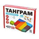 Головоломка ТАНГРАМ 8 элементов + карточки с заданиями, фото 4